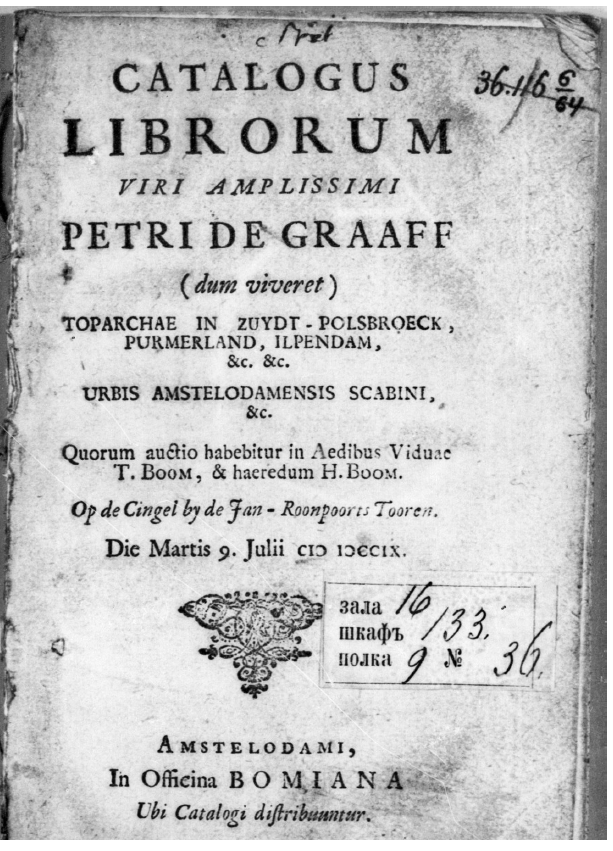 The title page of Pieter de Graeff's book auction catalogue